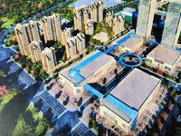 新城际广场